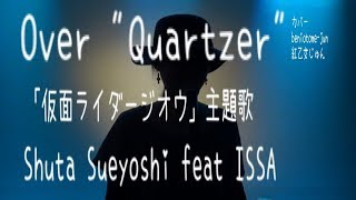 free mp3 songs download - Keumyoung over quartzer mp3 - Free youtube