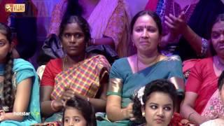 Muthukulikka Vaareergala by Prithika