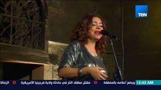ليالي TeN - فرقة مزاجنج وأغنية