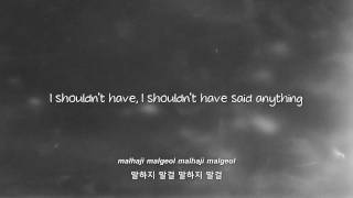 MBLAQ- ??? ?? (I Shouldn't Have Said It) lyrics [Eng. | Rom. | Han.] MP3