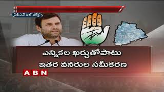Congress Party Political Strategy to Win In 2019 Elections in Telangana