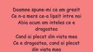 Stefan Banica feat. Marius Moga - Ce e dragostea versuri