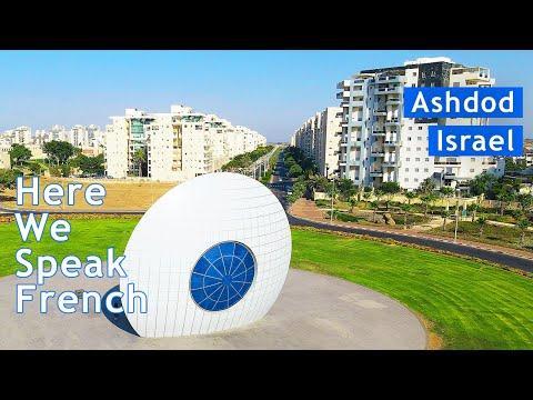 FRENCH Neighborhood In ASHDOD, Israel