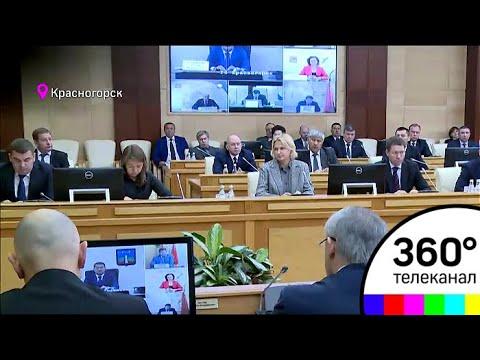 На заседании правительства Подмосковья огласили новый состав кабинета министров