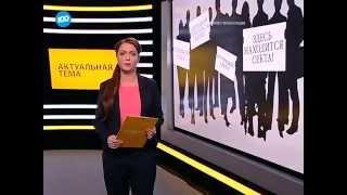 Виталий Милонов против саентологов