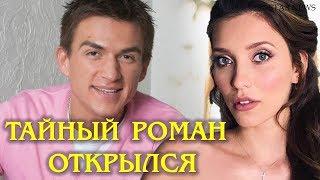 Регина Тодоренко роман с Владом Топаловым?