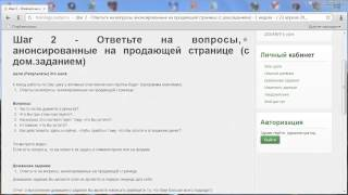 Онлайн-тренинг «Деньги в моей жизни», неделя 1, урок 4, автор – Оксана Старкова