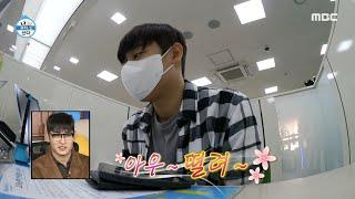 [나 혼자 산다] 은행에 방문한 박재정! 설레는 마음으로 인생 첫 적금을 만들다!, MBC 211015 방송