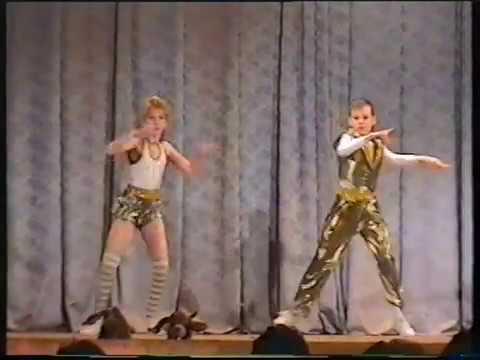Акробатический рок-н-ролл-1996
