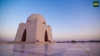 Engaging on Freedom of Faith and Interfaith Harmony in Pakistan