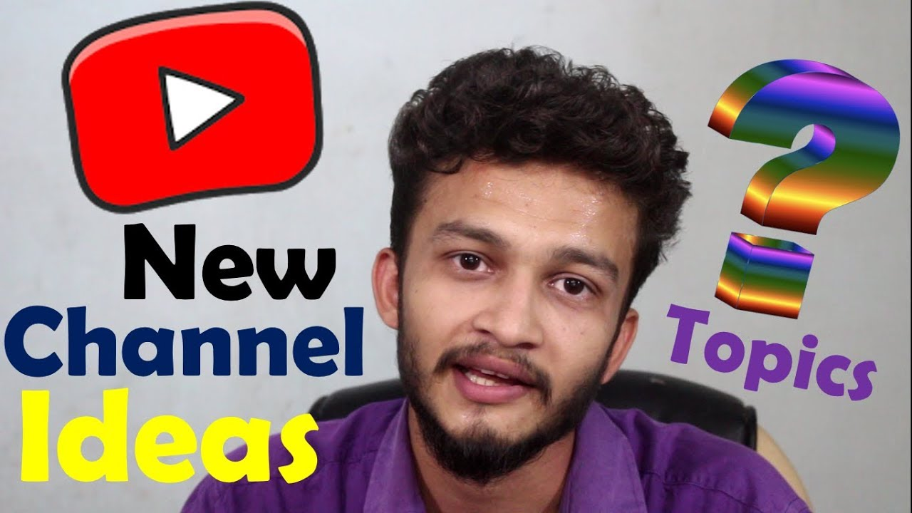 {HINDI} Please watch this video before creating a new channel on YouTube || Topics & ideas