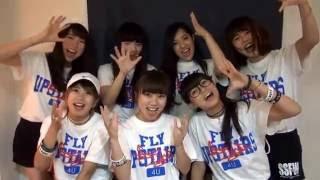 JAM×ナタリー EXPO 2016に出演の、大阪☆春夏秋冬さんからコメント動画が...