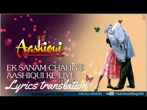 Bus ek sanam translation in english | Aashiqui 1|