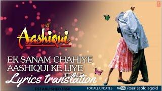 Video Bus ek sanam translation in english   Aashiqui 1  download MP3, 3GP, MP4, WEBM, AVI, FLV Juli 2018