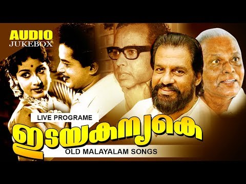 Idaya Kanyake ... | Old Malayalam Movie Songs | Evergreen Malayalam Songs | Live Programme