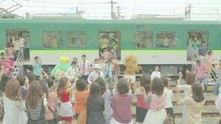 2014.7.9 release!! 【アンダーグラフ】 ミニアルバム「未来は続くよど...