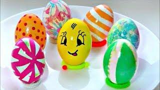 7 способов оригинально и просто покрасить яйца на Пасху / Пасхальные яйца способы украшения