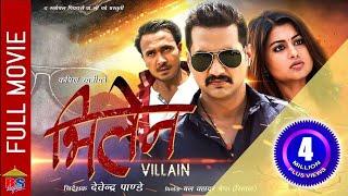 VILLAIN | New Nepali Full Movie 2019/2076 | Nikhil Upreti, Shilpa Pokharel