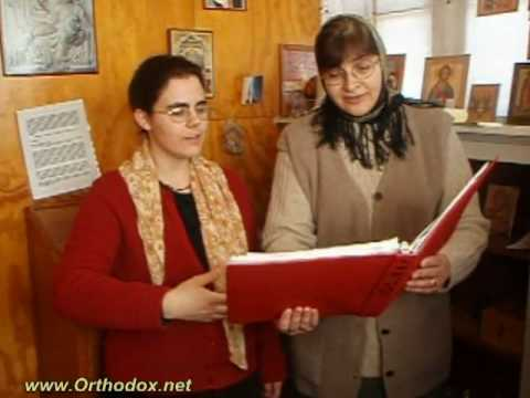 Nativity Kontakion in Slavonic