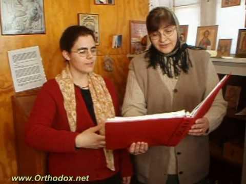Nativity Kontakion in Slavonic
