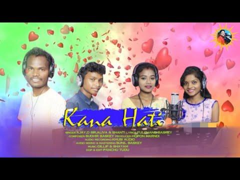 atu-atu-school-new-santali-studio-version-music-song-2021-promote-video