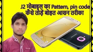 How to unlock samsung galaxy J2 (2016)