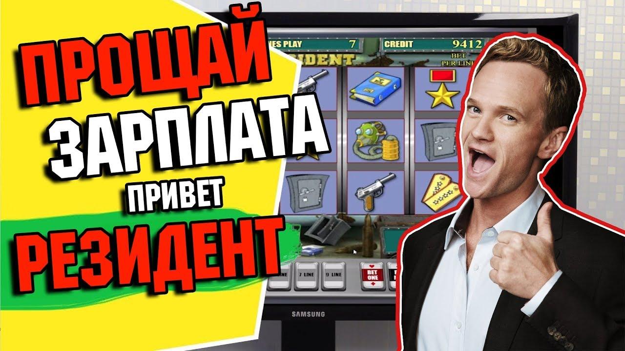 30 БЕСПЛАТНЫХ фриспинов за регистрацию в казино онлайн 2020