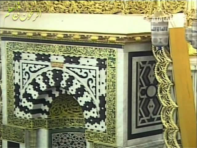 برنامج فضائل الحرمين ــــ فضائل الروضة والمحراب في المسجد النبوي ــ للشيخ صالح المغامسي Youtube