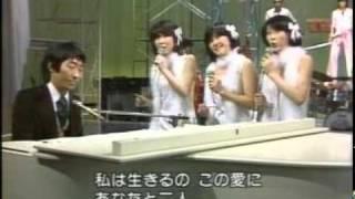 キャンディーズ、デビュー曲「あなたに夢中」