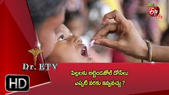 Dr.ETV - Albendazole dose for child - 22nd August 2016 - డాక్టర్ ఈటివీ