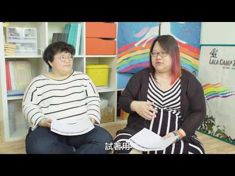 【 網迷世代 · 女路向前 】 2019年婦女節影片