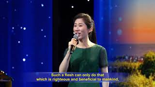 """Gospel Song 