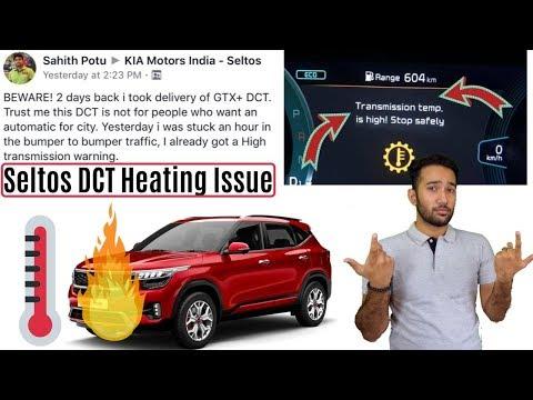 Kia Seltos DCT Heating Issue 😱 Kya hai SACH Kia Seltos Automatic Petrol ka - Owner's Review