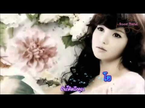 [Karaoke] Nam Gyu Ri - Starlight Tears [Thai Sub]