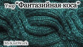 Вязание спицами. Вяжем узор