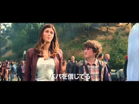 【映画】★カリフォルニア・ダウン(あらすじ・動画)★