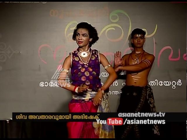 Kathak fusion dance performance by Abhishek Basak