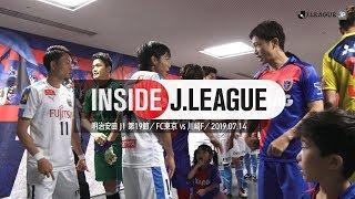 2019年7月13日に味の素スタジアムで行われた明治安田生命J1リーグ 第1...