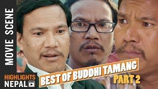 Buddhi Tamang (बुद्धि तामाङ) aka Hait Pt. 2 | Best Comedy Moments | Chhakka Panja