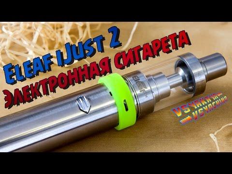 Видеозапись Электронная сигарета Eleaf iJust 2 с батареей 2600mAh (18)