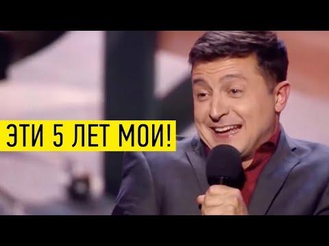 Один из лучших выпусков Вечернего Квартала - будущий президент Зеленский и СУПЕР сборник номеров!