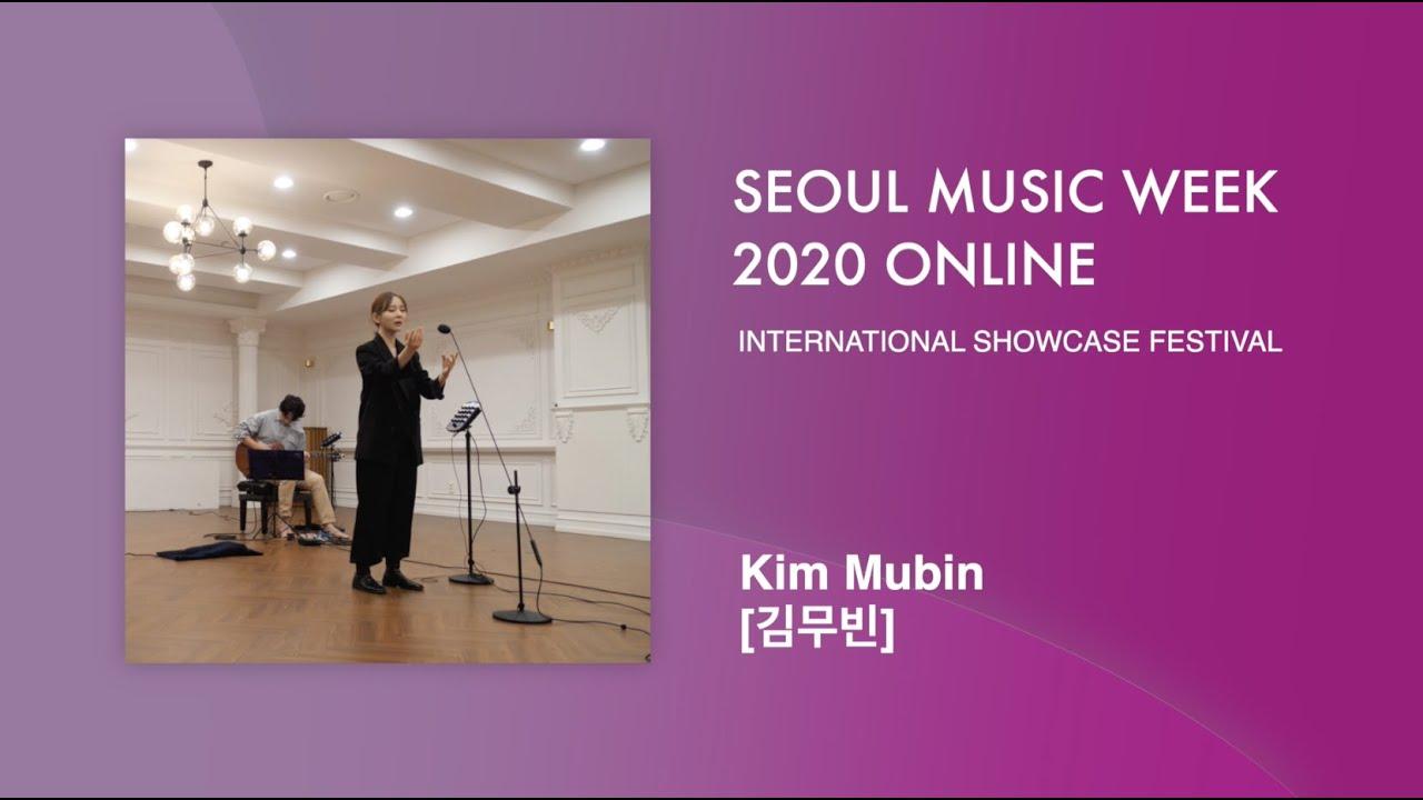 Kim Mubin (김무빈)   Seoul Music Week 2020