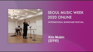 Kim Mubin (김무빈) | Seoul Music Week 2020