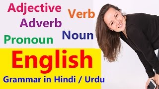 Basic English Grammar in Hindi, Urdu - Noun, Verb, Adjective, Adverb, Pronoun
