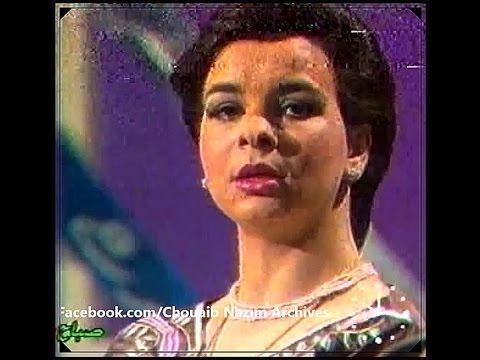 Nadia Benyoucef (نادية بن يوسف (صدفة لقيت لغزال