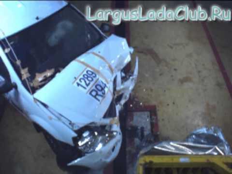Краш-тест Lada Largus Часть 2