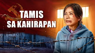 "Christian Full Movie 2018 | ""Tamis sa Kahirapan"" An Amazing Christian Testimony (Tagalog Dubbed)"