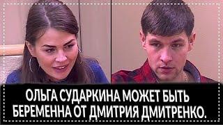 ДОМ 2 НОВОСТИ Эфир 20 Февраля 2019 (20.02.2019)