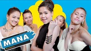 กิ้งก่า กิ้งกือ - ซันญ่า มานา ท็อปไลน์ [OFFICIAL MV]