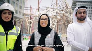 Expo 2020 Dubai   Emiratisation Programme - برنامج اكسبو للتوطين